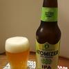 """麦酒礼賛105 - ATOMIZER IPA """"HOP INFUSED"""" ~ Fullsail Brewing"""