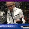 We are Japanese ChopperZ 「若手ビルダーに物申す!!」