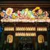 寒川神社へ初詣