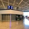 成田空港 ANA Zカウンターに行ってみた