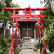 大山稲荷神社(渋谷区/松濤)の御朱印と見どころ
