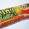 赤城乳業「ガリガリ君 レモンティー」はレモンティーをそのまま凍らせたような味わい!