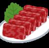 オススメの馬肉のお店 毎月29日は馬肉の日!?
