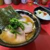神奈川で食べられる「吉村家直系」の家系ラーメン4店舗!!