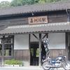 北薩広域農道バイクツーリング2013