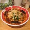 【麺屋 遼太郎】福山で人気の旨辛ラーメン(福山市)