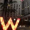 W Hollywoodに滞在 マリオットの公式サイトから予約しなくても、ゴールドエリートの優遇があった!