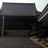 六地蔵、地蔵菩薩像(西有禅寺)