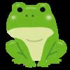 タイ語のカエルについて分類学的に考えてみた。