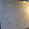 12/3(日)京都DTM塾~たのしい作曲ワークショップ~ 開催レポート