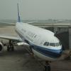 中国南方航空のA380にフラれてA330ビジネスクラス搭乗記