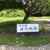 東北続百名城訪問記その8 浪岡城(103)