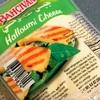 「Halloumi Cheese(ハロウミ・チーズ)」の巻