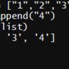 Pythonをノリで始めて見た