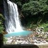 【鹿児島おでかけ】 緑と水と温泉の街! 霧島市 「霧島神水峡」「丸尾滝」「霧島温泉市場」