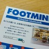 ICI石井スポーツとFOOTMINDで足形計測
