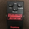 20181116 Guyatone PS-001 Distortion