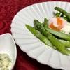 アスパラガスと温泉卵のサラダ ディルソース