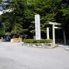 「椿大神社」へ行ってきた