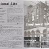「エモーショナル・サイト」。2002.11.16~11.24。食糧ビルディング。