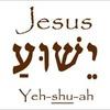 「ヘブル語から聖書を読む」ことに  召された理由...