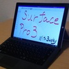 ボタンは反応するのに Surface ペンが書けない!?7つの解決方法