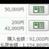 第65回 有馬記念G1 大本命◎ 今年の競馬+100万の現金太郎が皆様を勝たせます!!