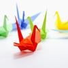 【吉野家半額!】Origami Payのログイン方法からお得なキャンペーンまで総まとめ!