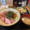 福岡渡辺通、恵比寿「九じら」天神駅南店でわしやわしわしクジラのおっちゃんは海鮮丼ランチでわしわし食う。