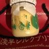 東京・浅草の名物スイーツ!!「浅草シルクプリン」を食べて見た!~浅草に来たら絶対食べるべき、シルクのような舌ざわりが美味すぎるプリン~