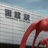 TVアニメ『DARKER THAN BLACK−流星の双子−』舞台探訪(聖地巡礼)@函館編