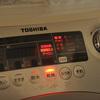 簡単!自宅でダウンコートを洗う方法(普通の洗濯機篇&ドラム式洗濯乾燥機篇)