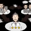 介護事業者の評価について《人材の評価》
