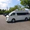 《キャンピングカーくるま旅》南会津・新潟2021夏 Day3