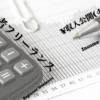 【函館で複業(理学療法士☓フリーランス☓ブログ)したらいくら稼げるの??】今月(4月分)の収入公開。