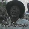 グンマー長野ゆるふわライド2018(3日目)