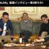 「LEFT ALIVE」インタビューにスパロボの寺田P登場!座談会の内容をチェック