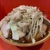 ラーメン二郎 仙川店 『大盛り豚入りラーメン』