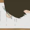 アニメ映画『時をかける少女』の数学Ⅱの小テストを解読してみた