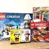 【レゴお買い物】レゴストアでわくわくクリスマス☆