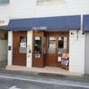 日吉「喫茶かなで」〜レコード音楽とハンドドリップコーヒーを楽しめる喫茶店〜