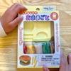 【自宅保育中】粘土でハンバーガー作り【DAISOアイテム】