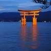 【世界遺産】海に浮かぶ美しい鳥居は必見!厳島神社