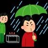 傘持ってくる度毎回盗まれて欲しいキャラ