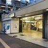 飯田橋駅前からすぐの好立地( ゚Д゚)