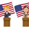 米大統領は2020年内に決まりそうにない?でも、国民1人1人が大統領を選べる仕組みは羨ましいかぎり
