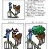 動物イラスト:シカの角を生やす仕事