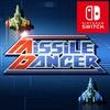 Nintendo Switch版「ミサイルダンサー」について