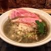 【今週のラーメン1906】 灰汁中華ノ貫 (横浜・野毛) 煮干蕎麦