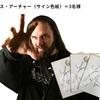 新日本プロレスのスマホサイトについに登録